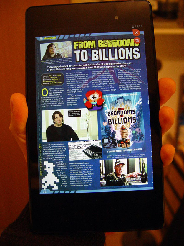 From Bedroom To Billions feature in Sludgefeast Magazine